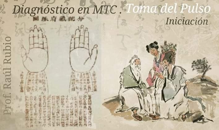 Clase #DIAGNOSTICO en #MedicinaChina: toma del pulso - iniciación